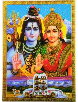 Poster indien 18x13 doré à chaud