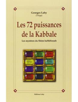 72 puissances de la kabbale