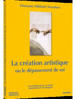 La création artistique ou le dépassement de soi - DVD Pal