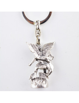 Porte-clés 3D métal argenté