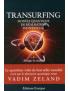 Transurfing t4