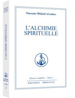 L'alchimie spirituelle