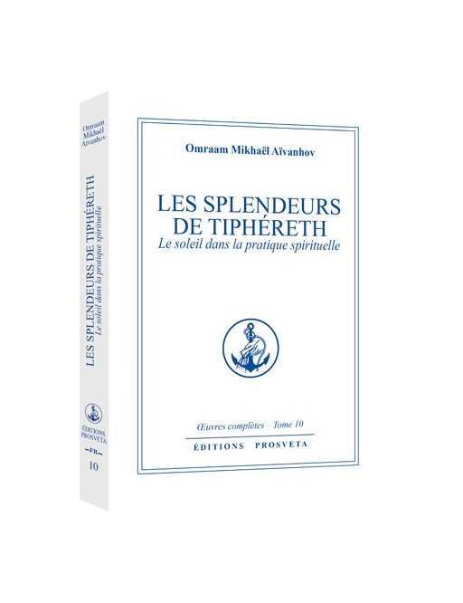 Les Spendeurs de Tiphéreth