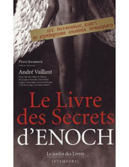 Le livre des secrets d'Enoch - Pierre Jovanovic - Ed Le Jardin du livre