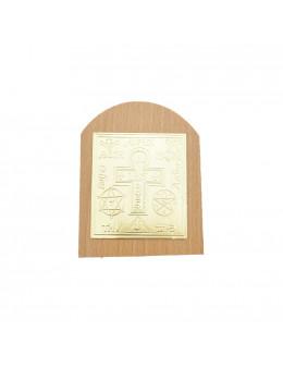 Talisman Dolath croix de porte en bois et métal